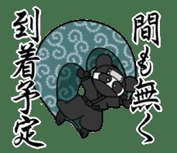 AST Ninja 04 sticker #484628