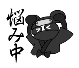 AST Ninja 04 sticker #484629