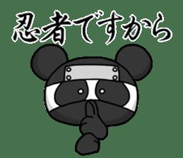 AST Ninja 04 sticker #484630