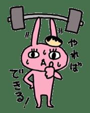 doughnut rabbit 2 sticker #485481