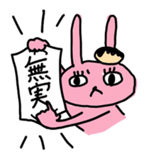doughnut rabbit 2 sticker #485493