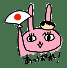 doughnut rabbit 2 sticker #485505
