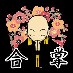 Everyday of the Buddhist priest of zen