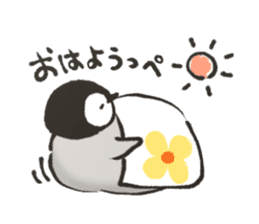 penguin and cat days sticker #486034