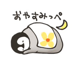 penguin and cat days sticker #486035