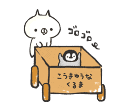 penguin and cat days sticker #486041