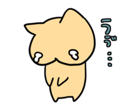 shirineko sticker #487076