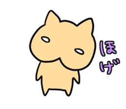 shirineko sticker #487077