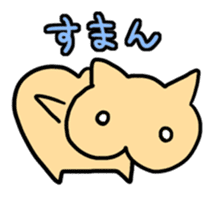 shirineko sticker #487083