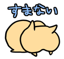shirineko sticker #487084
