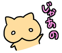 shirineko sticker #487085