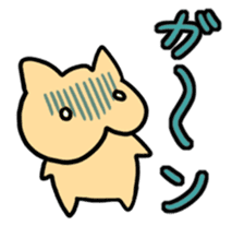 shirineko sticker #487086