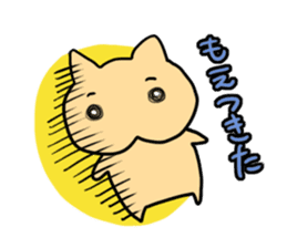 shirineko sticker #487093