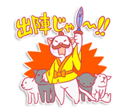 SAMURAI CAT sticker #487840