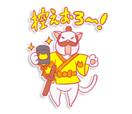SAMURAI CAT sticker #487841