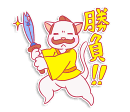 SAMURAI CAT sticker #487842