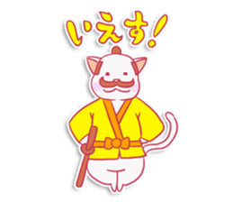 SAMURAI CAT sticker #487846