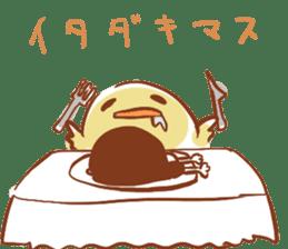 chicks sticker #488078