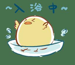 chicks sticker #488086