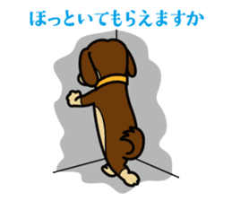 Dog Stamp vol.3 Dachshund sticker #488168