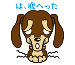 Dog Stamp vol.3 Dachshund sticker #488179