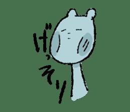 Indulgence bear sticker #488378