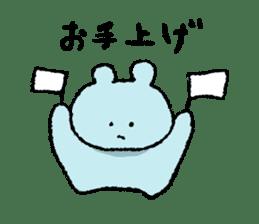 Indulgence bear sticker #488382