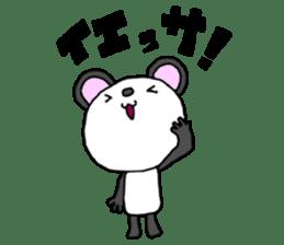 Panda sticker #488641