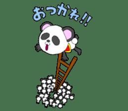 Panda sticker #488655