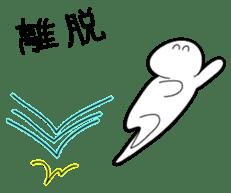 Every day OTAKU 2 sticker #488685