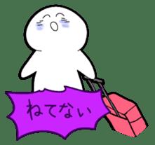 Every day OTAKU 2 sticker #488687
