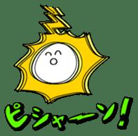 Every day OTAKU 2 sticker #488697