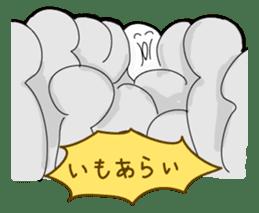 Every day OTAKU 2 sticker #488702