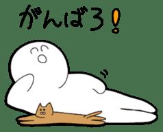 Every day OTAKU 2 sticker #488703
