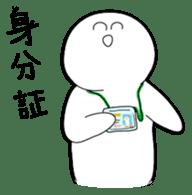 Every day OTAKU 2 sticker #488706