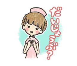 KUREYON Girls sticker #488943