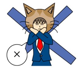 Cat salaryman(English version) sticker #489319