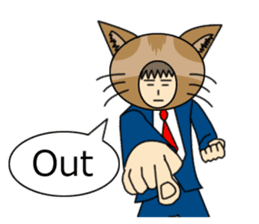 Cat salaryman(English version) sticker #489321