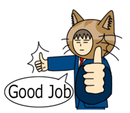 Cat salaryman(English version) sticker #489324