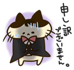 Butler of the cat sticker #489638