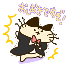 Butler of the cat sticker #489643
