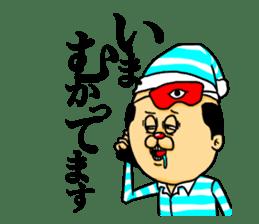 Trainee KYOTARO sticker #490479