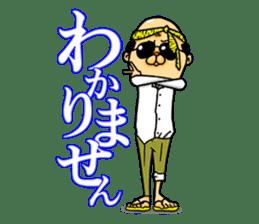 Trainee KYOTARO sticker #490480