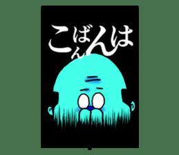 Trainee KYOTARO sticker #490485