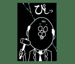 Trainee KYOTARO sticker #490488