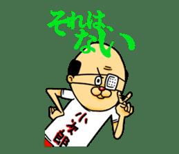 Trainee KYOTARO sticker #490489