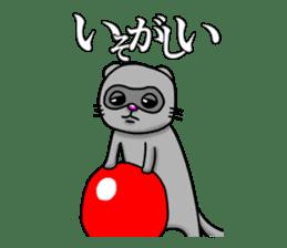 Trainee KYOTARO sticker #490492