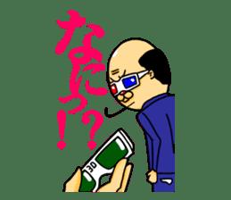Trainee KYOTARO sticker #490496