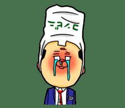 Trainee KYOTARO sticker #490500