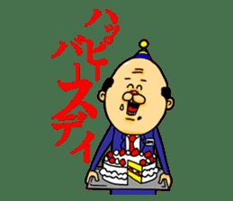Trainee KYOTARO sticker #490501